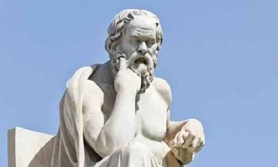 Aποφθεύγματα του Σωκράτη για ζωή άνευ διδασκάλου…