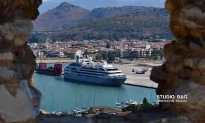 Ακόμα ένα κρουαζερόπλοιο στο Ναύπλιο!