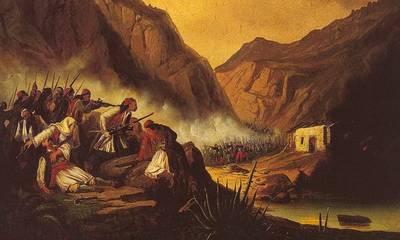 Σαν σήμερα το 1822 έγινε η μάχη στα Δερβενάκια