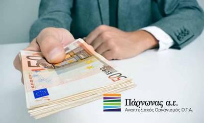 Συμπληρωματική χρηματοδότηση για ιδιωτικές επενδύσεις στην Ανατολική Πελοπόννησο