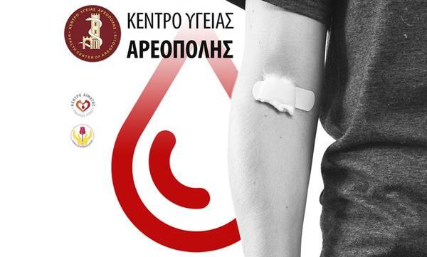 Οι μανιάτες δίνουν το αίμα τους!