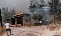 Φωτιά σε εξέλιξη στην περιοχή Δορούφι, του Δήμου Ερμιονίδας