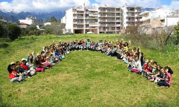 Ένας στόχος, μια συνοικία, ένα σχολείο, ας γίνει πραγματικότητα!