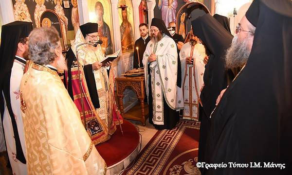 Μάνης Χρυσόστομος Γ': «Η Παναγία γαληνεύει τον ψυχικό μας τάραχo» (photos)