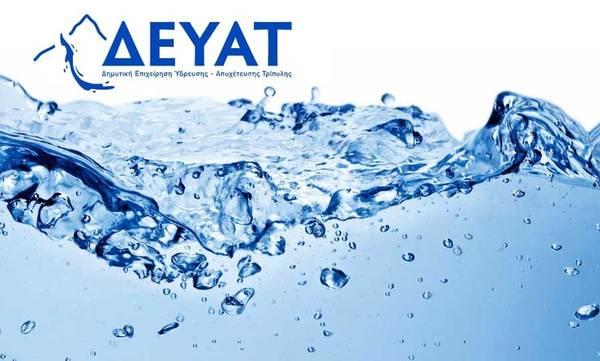 Συστάσεις της ΔΕΥΑ Τρίπολης για οικονομία νερού