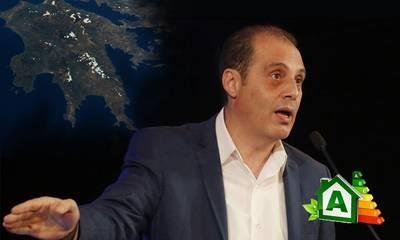 «Οι μικρομεσαίες επιχειρήσεις στο «Εξοικονομώ - Αυτονομώ» - Διεκδικεί το Επιμελητήριο Λακωνίας»