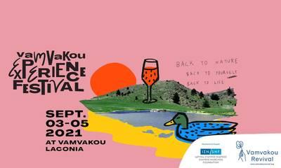 Vamvakou Experience Festival, 3 - 5 Σεπτεμβρίου, στη Βαμβακού Λακωνίας!
