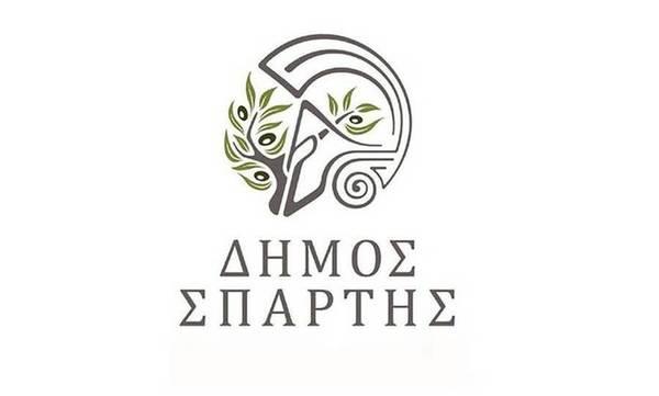 Δήμος Σπάρτης: «Καλή δύναμη, καλό κουράγιο σε όσους έχουν πληγεί από την πυρκαγιά»