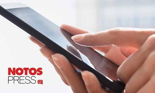 Ζητάς ή προσφέρεις εργασία; Μισθώνεις ή ενοικιάζεις ακίνητο; Αγγελία στο Notospress.gr!