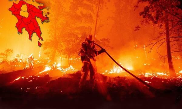5 πυρκαγιές στην Πελοπόννησο σήμερα σε Ηλεία, Μεσσηνία, Λακωνία! Κόκκινος συναγερμός αύριο!