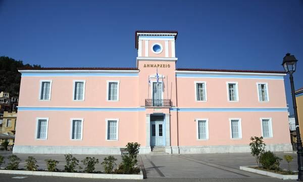 Κλειστό το Δημαρχείο Γυθείου λόγω κρούσματος Covid-19