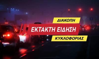 Παραμένει κλειστός ο αυτοκινητόδρομος Τρίπολη - Καλαμάτα λόγω πυρκαγιάς