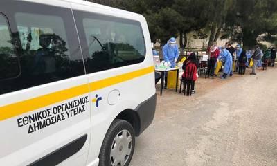 Στον Δήμο Γορτυνίας σήμερα κλιμάκιο του ΕΟΔΥ για test ανίχνευσης covid-19