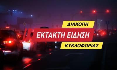 Διεκόπη η κυκλοφορία σε τμήμα της εθνικής οδού Τρίπολης – Πύργου