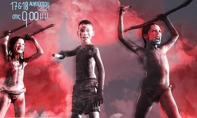 Η Ιλιάδα του Ομήρου για παιδιά και εφήβους στο Άργος (photos)