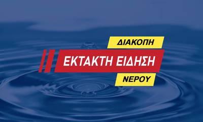 Τώρα: Διακοπή νερού στην Κοκκινόραχη του Δήμου Σπάρτης