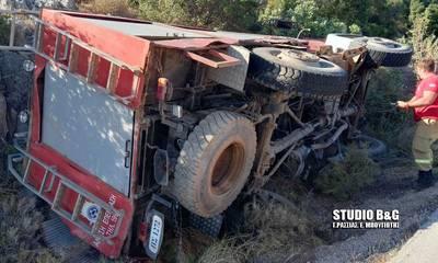 Επίδαυρος: Τροχαίο για πυροσβεστικό όχημα που επέστρεφε από πυρκαγιά της Μάνης  (photos)
