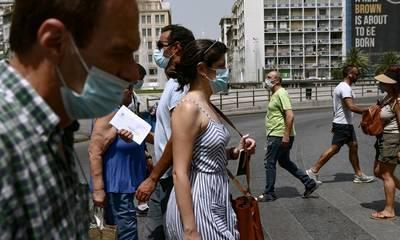 Κορονοϊός: Οδηγίες για εμβολιασμένους που θα έρθουν σε επαφή με κρούσμα
