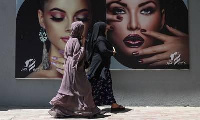 Αφγανιστάν: Οι οκτώ κανόνες των Ταλιμπάν για τις γυναίκες - Η παραβίασή τους σημαίνει θάνατο