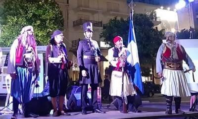Μυστράς: Διήμερο εκδηλώσεων για τα 200 χρόνων από την Ελληνική Επανάσταση του 1821