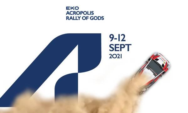 Δήλωσε εθελοντής στο Rally Acropolis 2021 – Πάρε μέρος στον αγώνα