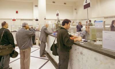 Αυτές είναι οι τράπεζες που λειτουργούν και απόγευμα