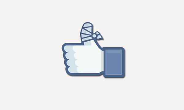 «Έπεσε» το Facebook να μας πλακώσει…