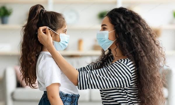Covid-19: Πώς επιλέγουμε τη σωστή μάσκα για τα παιδιά