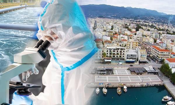 Σοκ στην Καλαμάτα: Εκτίμηση για 3.000 ενεργά κρούσματα από την ανάλυση των λυμάτων της πόλης!