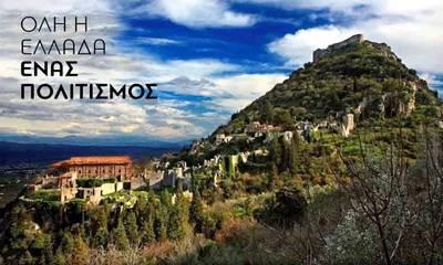 Γιορτή τέχνης στον Βυζαντινό Μυστρά – Από την αρχαία παράδοση στον σύγχρονο πολιτισμό!