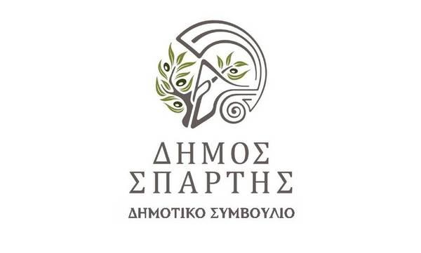 Συνεδριάζει το Δημοτικό Συμβούλιο Σπάρτης για τα συλλεκτικά νομίσματα της Μάχης των Θερμοπυλών