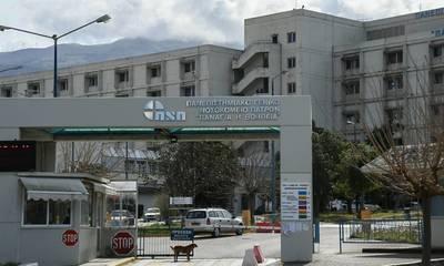 Πάτρα: 34χρονημε κορονοϊό έπεσε από τον 1ο όροφο στο νοσοκομείο του Ρίου (video)