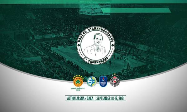 Παναθηναϊκός: Στις 18-19 Σεπτεμβρίο το τουρνουά «Παύλος Γιαννακόπουλος»