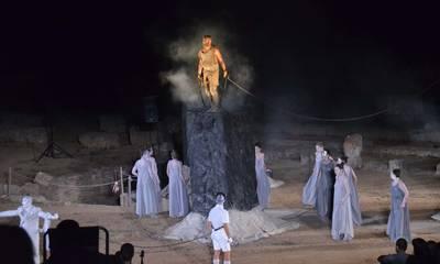Ευκλής Καλαμάτας: Παρακολούθησαν τον «Προμηθέα Δεσμώτη» στην Αρχαία Ήλιδα