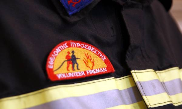 Πώς γίνεται κάποιος εθελοντής πυροσβέστης;