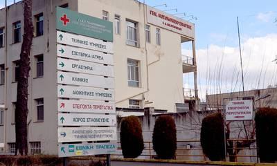 Στάση εργασίας στο Γενικό Νοσοκομείο Σπάρτης σήμερα