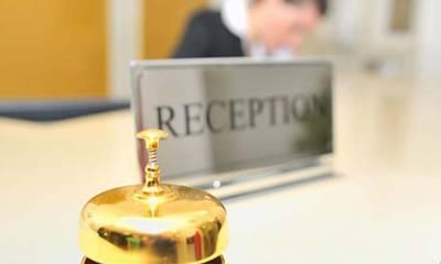 Προσφέρεται εργασία σε υπάλληλο υποδοχής Ξενοδοχείου στη Σπάρτη