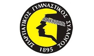 Ένα λεύκωμα για τα 125 χρόνια παρουσίας του Σπαρτιατικού Γυμναστικού Συλλόγου