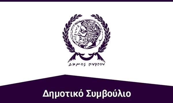 Δημοτικό Συμβούλιο Πύργου: Ψήφισμα για το θάνατο του Μίκη Θεοδωράκη