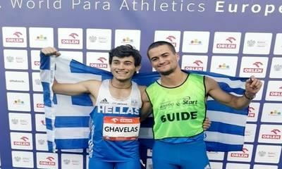 Θανάσης Γκαβέλας: Χρυσό μετάλλιο και παγκόσμιο ρεκόρ