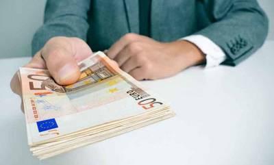 Συντάξεις Οκτωβρίου 2021: Πληρωμή – Οι ημερομηνίες ανά Ταμείο
