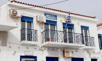 Δήμος Ελαφονήσου: Οι αντιδήμαρχοι και τα καθήκοντά τους