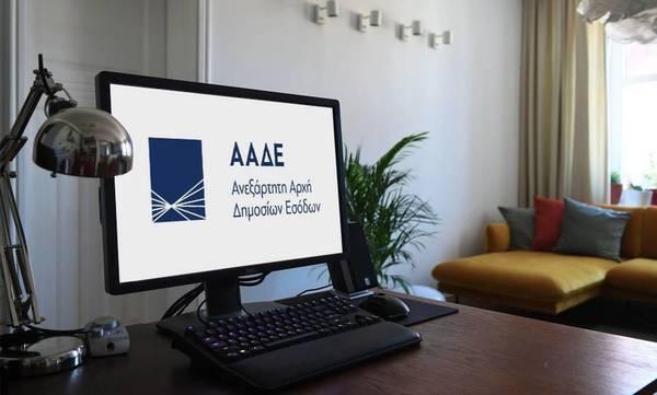 ΑΑΔΕ: Καταργούνται οι ΜΥΦ - Μέχρι τον Μάρτιο όλες οι επιχειρήσεις θα δηλώσουν τα έσοδα του 2021