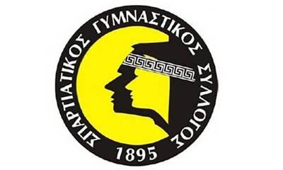 Παρουσιάζεται το ιστορικό Λεύκωμα του Σπαρτιατικού Γυμναστικού Συλλόγου, στον Μυστρά