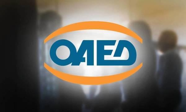 Ξεκινούν οι αιτήσεις για το Ειδικό Εποχικό Βοήθημα του ΟΑΕΔ έτους 2021