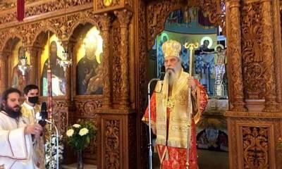 Εορτή της ανάμνησης των εγκαινίων του Ιερού Ναού Οσίου Λεοντίου, στη Μονεμβασία
