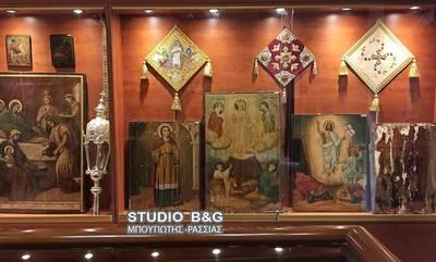 Εκκλησιαστικά αντικείμενα 400 ετών στο ανακαινισμένο Μουσείο της Ευαγγελίστριας Ναυπλίου (photos)