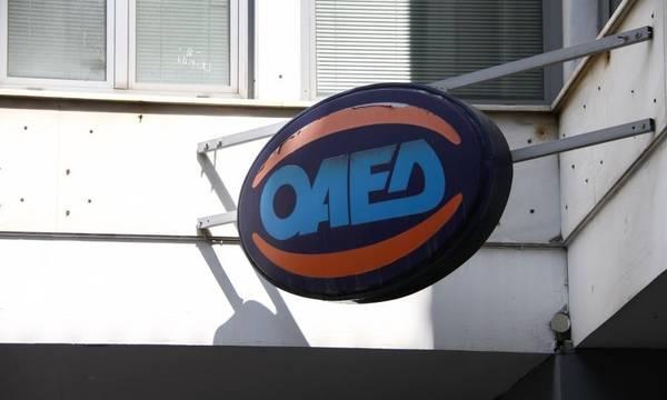 ΟΑΕΔ: Αλλάζει το επίδομα ανεργίας - Τι εξετάζει η κυβέρνηση