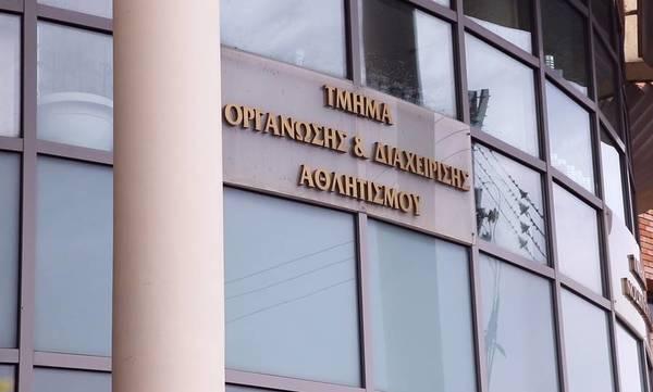 Ελληνική Λύση: Φεύγουν από τη Σπάρτη ΤΟΔΑ και Τμήμα Ψηφιακών Συστημάτων, κυρία Κεραμέως;