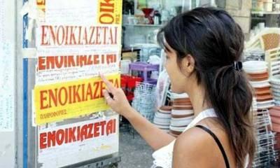 Φοιτητικά σπίτια! Δείτε τι γίνεται με τα ενοίκια σε όλη την Ελλάδα!